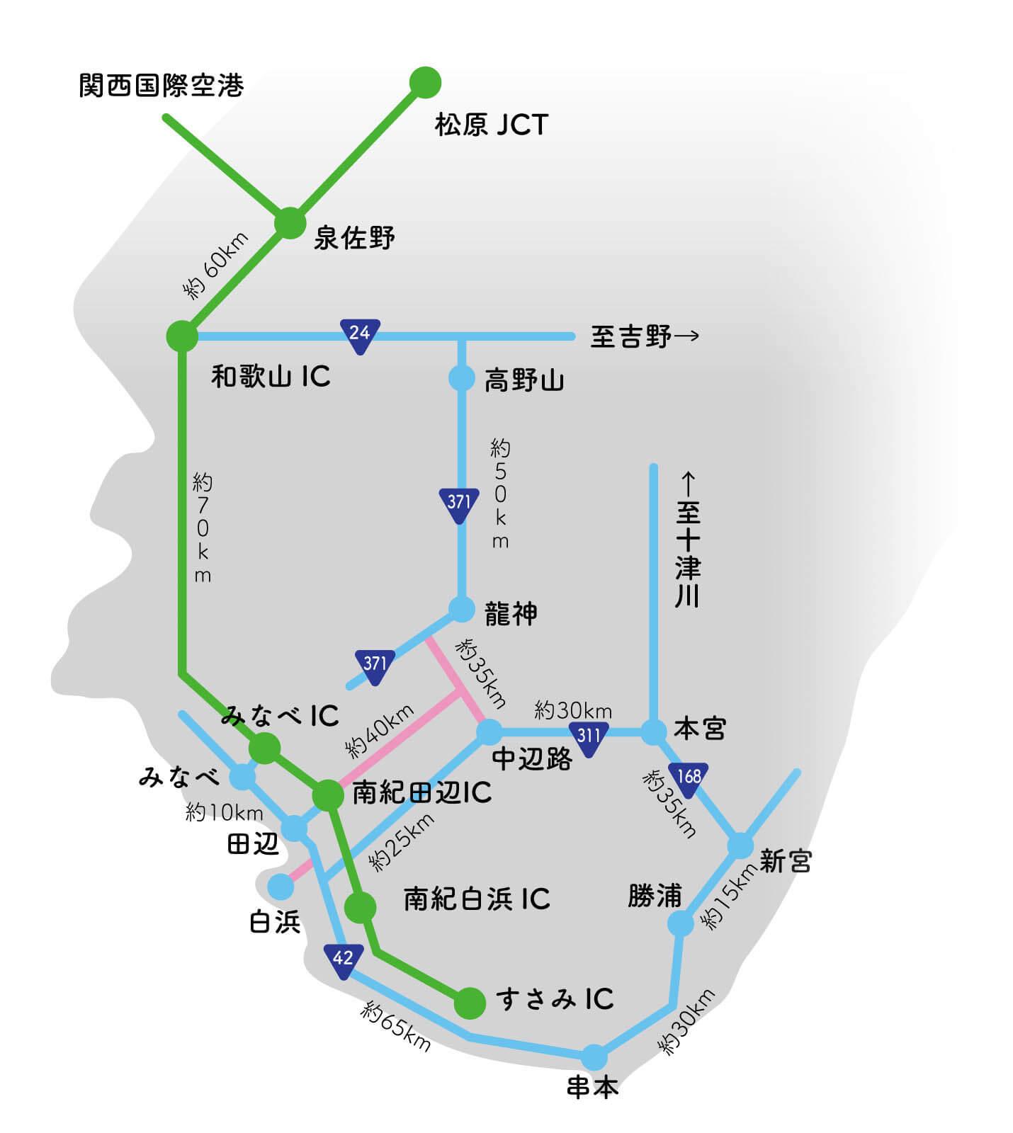 田辺市へのアクセスマップ